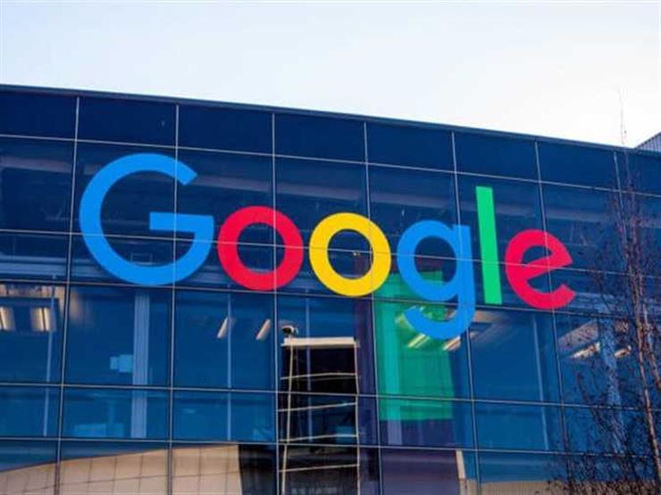 """""""جوجل"""" تفرض التطعيم على العاملين العائدين للعمل في مقراتها"""