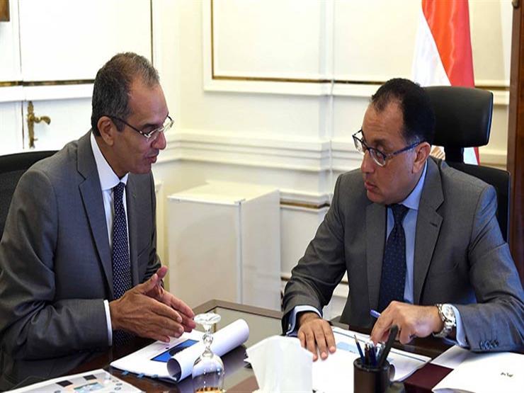 الاتصالات: بدء إتاحة خدمات مصلحة الضرائب العقارية عبر منصة مصر الرقمية ومكاتب البريد