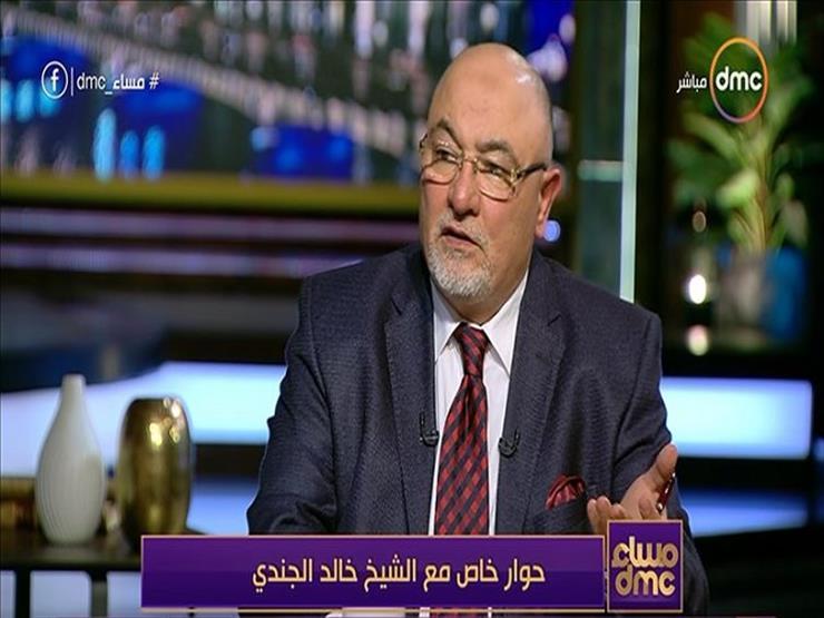 """خالد الجندي: """"العمامة الأزهرية شرف لمَن يرتديها.. وللكفر 3 أشكال""""- فيديو"""