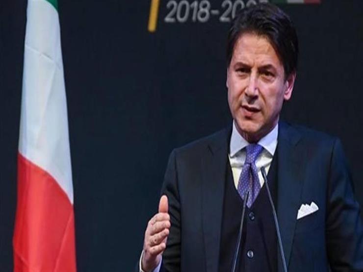 رئيس وزراء إيطاليا يجدد دعوته لتسريع إطلاق صندوق الإنعاش الأوروبي