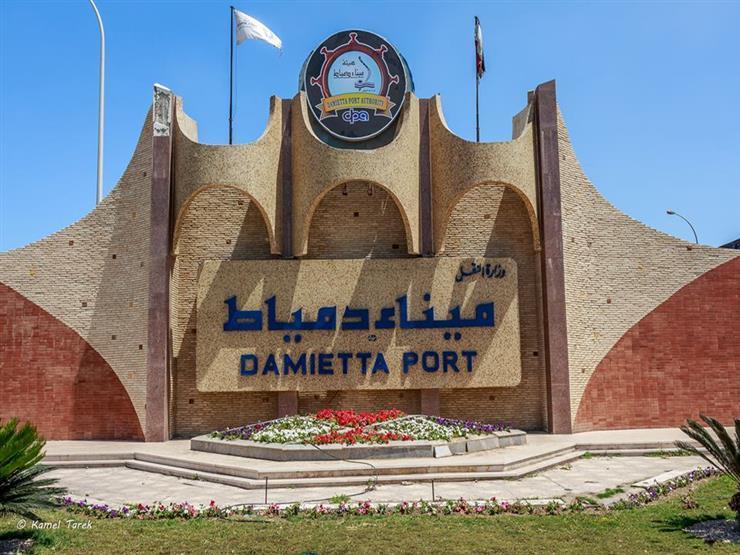 انتعاشة في حركة تداول البضائع والحاويات في ميناء دمياط
