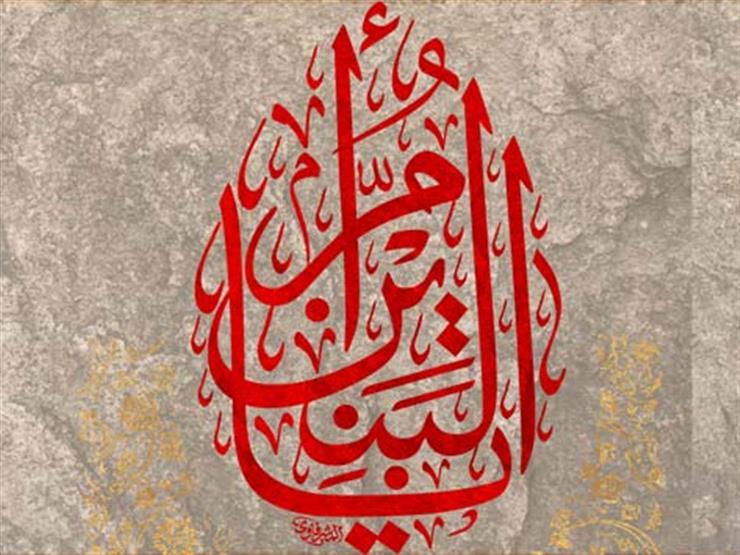 """في ذكرى وفاتها.. تعرف على """"أم البنين"""" زوجة علي بن أبي طالب"""