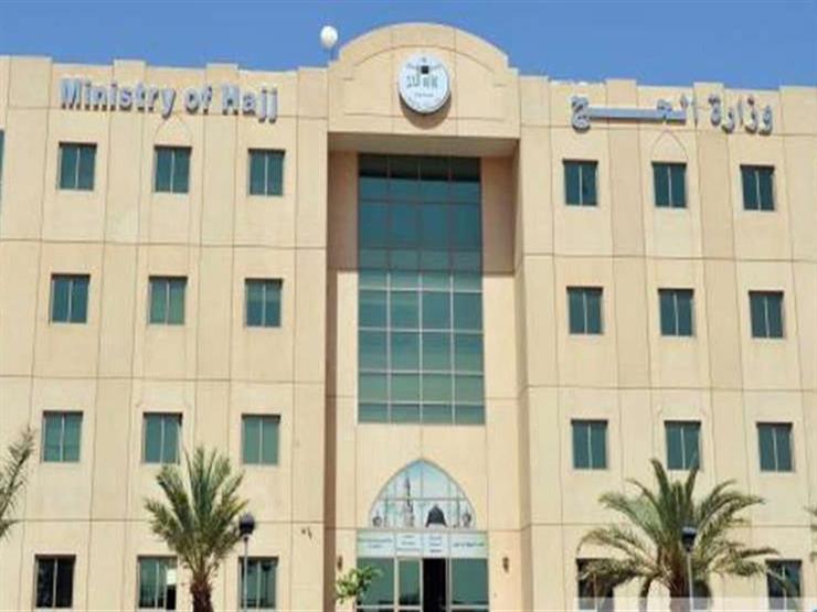 للمصريين المقيمين.. السعودية تعلن نتائج الفائزين بالحج الجمعة المقبلة