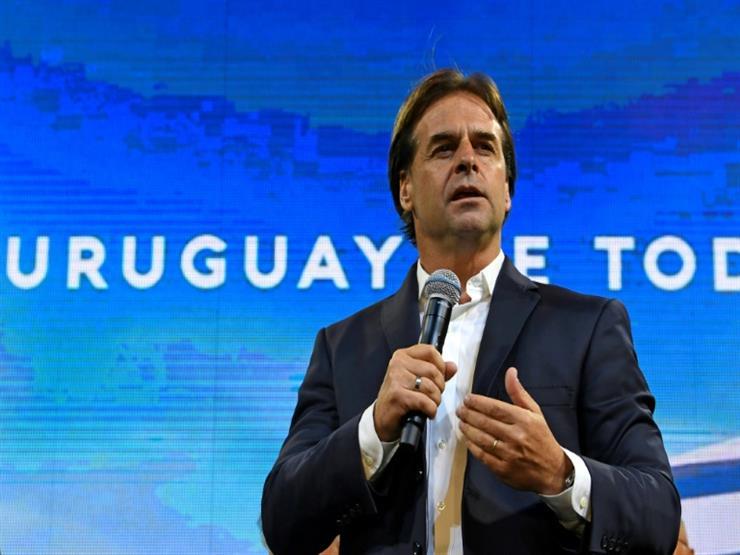 تنصيب لويس لاكال برئاسة أوروجواي ينهي 15 عامًا من الحكم اليساري