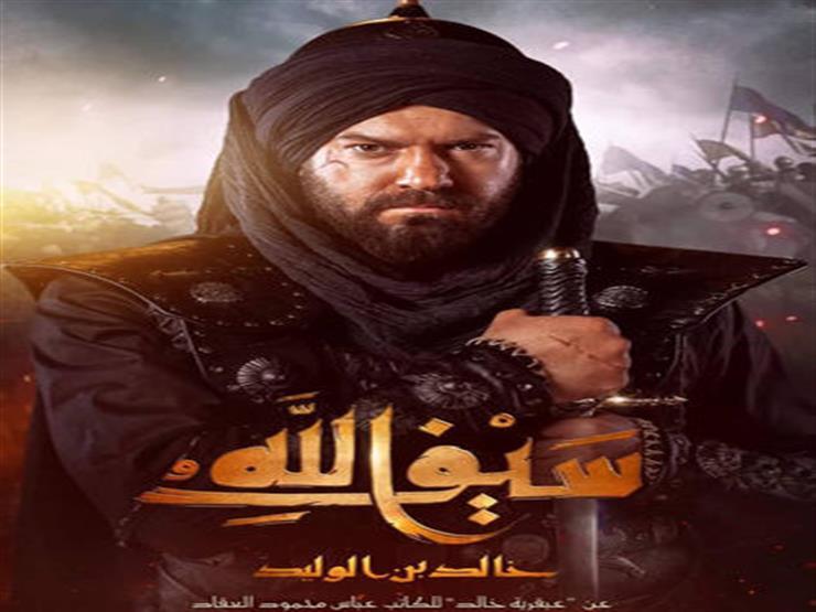 """عمرو يوسف: """"ياسر جلال هيكسر الدنيا بمسلسل سيف الله"""""""