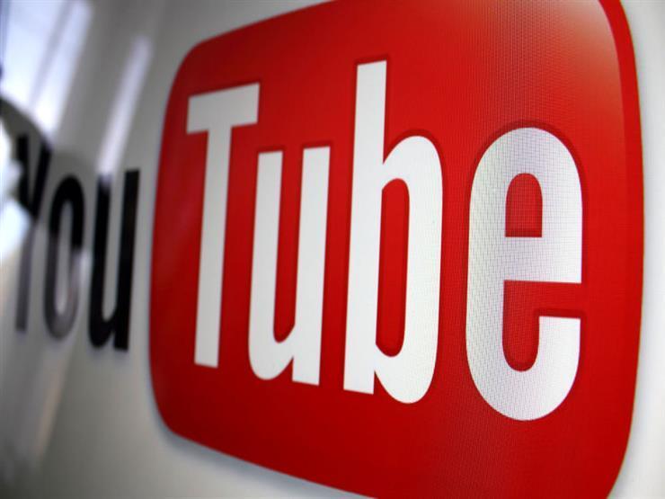 """بي بي سي: """"يوتيوب"""" يطلق حملة لتشجيع الشباب على تلقي لقاح كورونا بالمملكة المتحدة"""
