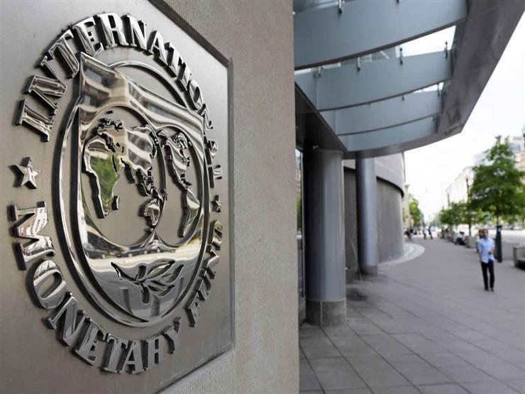 رئيس بعثة صندوق النقد: 1% الفائدة المستحقة على قرض الـ2.7 مليار دولار