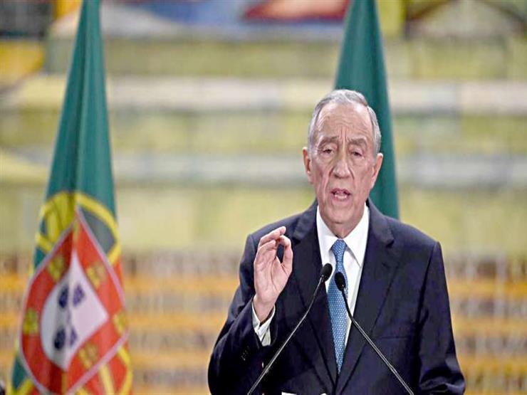 لجنة الانتخابات في البرتغال: إعادة انتخاب الرئيس ريبيلو دي سوزا لولاية ثانية