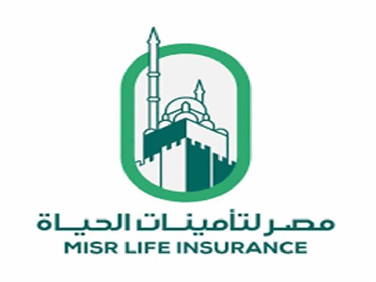 مصر لتأمينات الحياة تدشن مع مصر كابيتال صندوق استثمار بـ 100 مليون جنيه