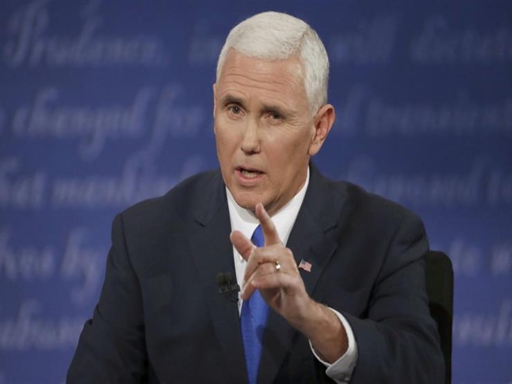 بنس يشارك في مؤتمر الحزب الجمهوري ويدعو إلى إعادة انتخاب ترامب