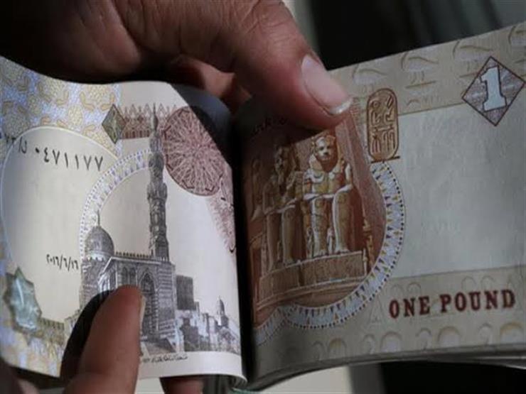 """بعد النقود """"البوليمر"""".. مجلس الوزراء يعلق على شائعة إلغاء """"العملات الورقية"""""""