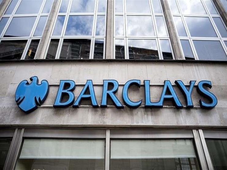 بنك باركليز يرفع توقعاته لسعر النفط في 2020