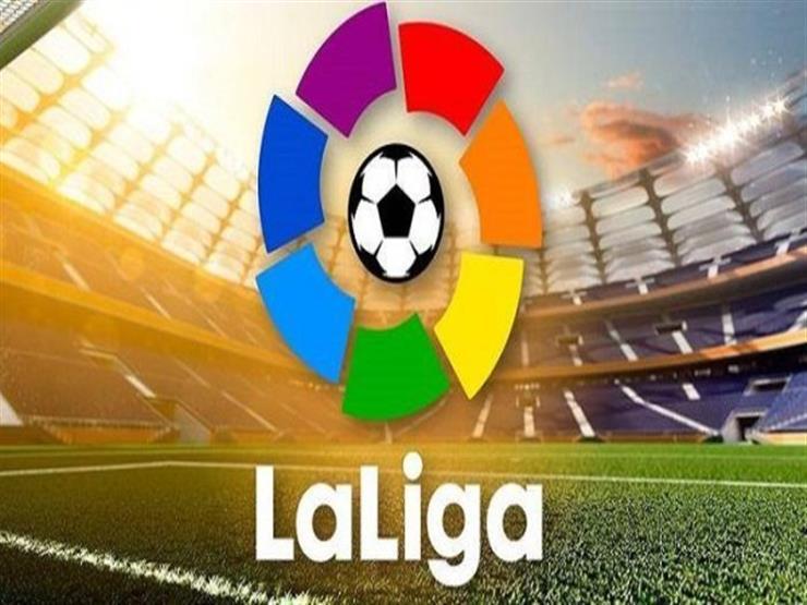 رسميًا.. استئناف الدوري الإسباني 11 يونيو