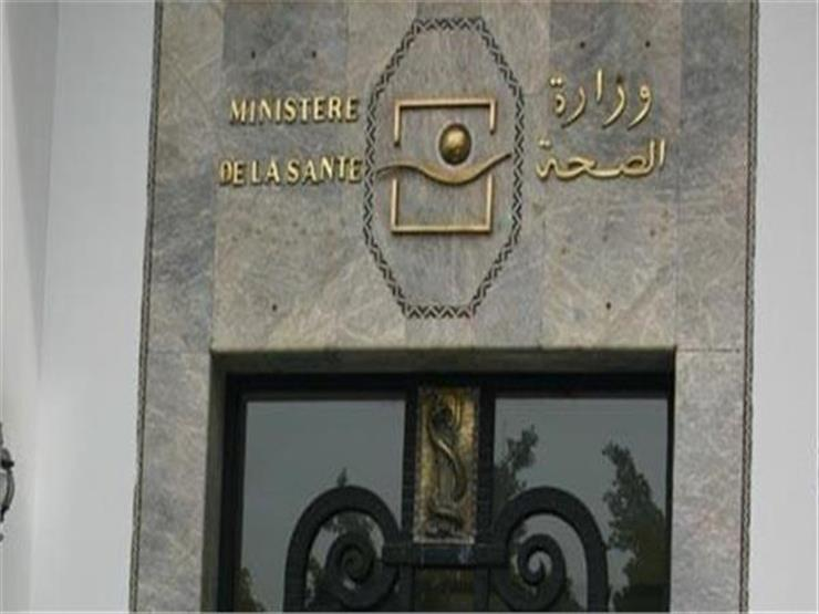المغرب يسجل 109 إصابات جديدة بفيروس كورونا