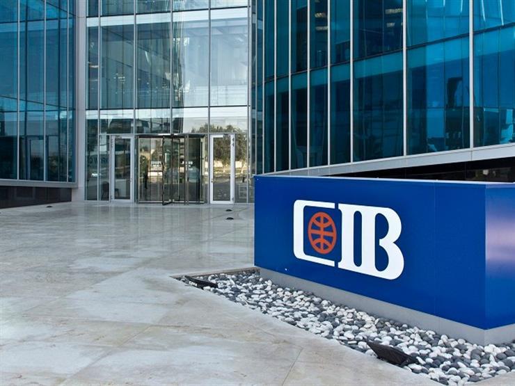 التجاري الدولي: تأجيل إصدار القوائم المالية للربع الثالث لحين انتهاء فحص ملاحظات المركزي