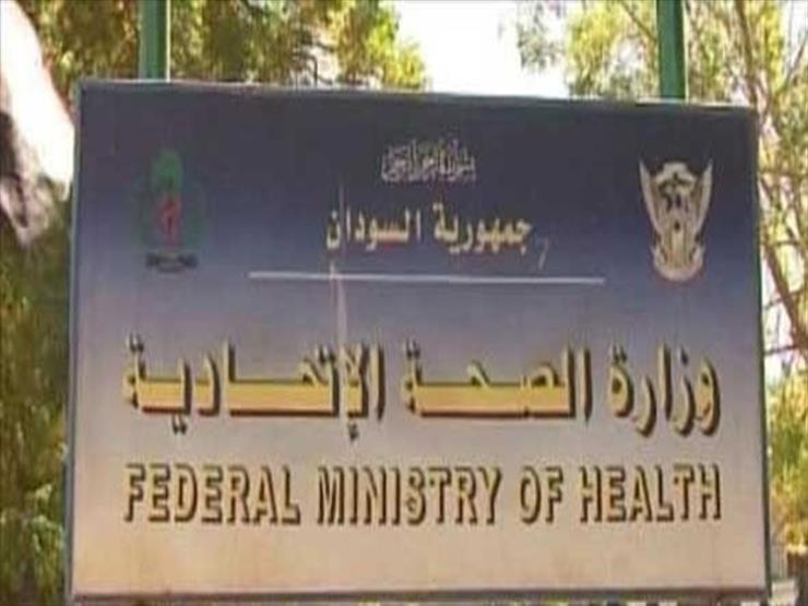 السودان: الملاريا ما زالت تمثل أحد أكبر التحديات