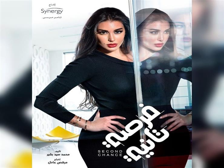 بمليون مشاهدة.. ياسمين صبري تتصدر ترند يوتيوب بهذا المشهد