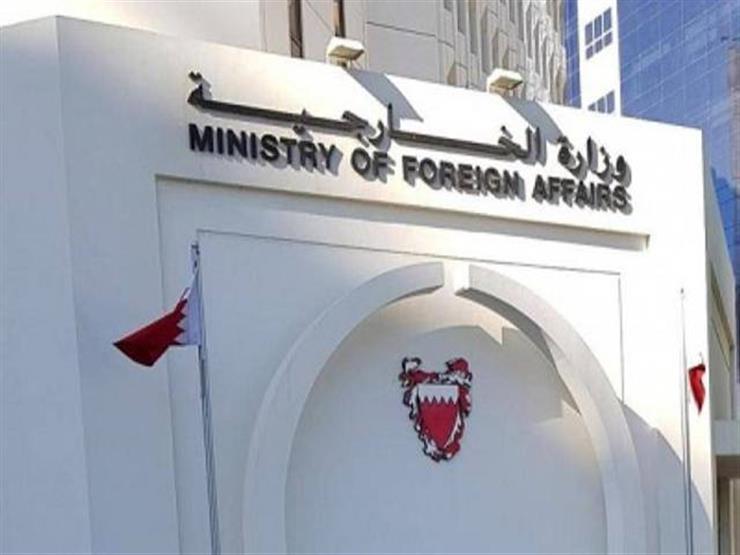 البحرين تدين استهداف الميليشيات الحوثية خميس مشيط بالسعودية