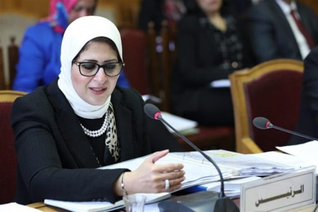 وزيرة الصحة: فتح تحقيق عاجل في وفاة طبيب المنيرة بكورونا