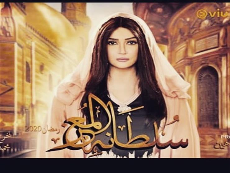 الحلقة الثالثة من سلطانة المعز غادة عبد الرازق تغضب شقيق مصراوى