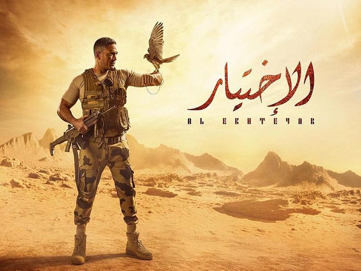 """مرصد الإفتاء: مسلسل """"الاختيار"""" قضى على آمال جماعات الإرهاب في تشويه الجيش المصري"""