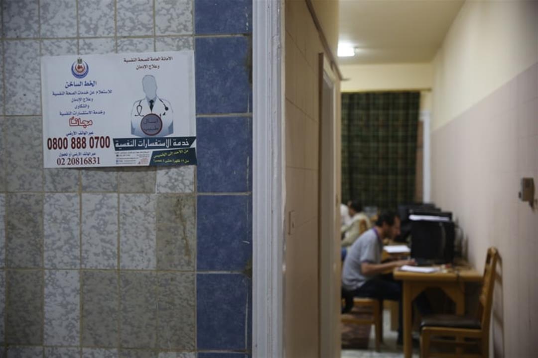 """""""الكونسلتو"""" في غرفة الدعم النفسي.. كيف تعاملت """"الصحة"""" مع قلق المصريين من كورونا؟"""