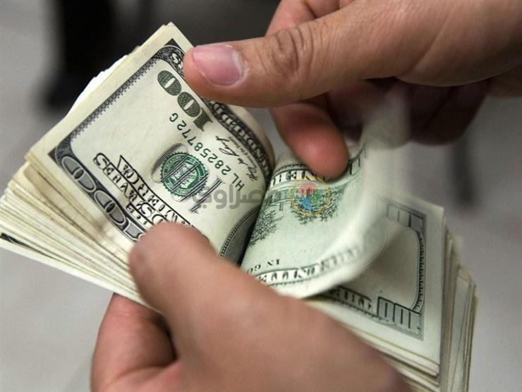 أسعار الدولار مقابل الجنيه في 10 بنوك مع نهاية تعاملات اليوم الاثنين