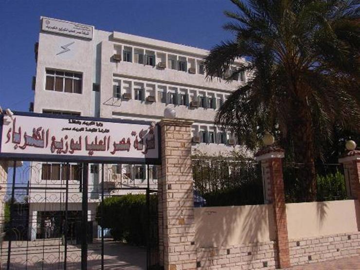 """""""مصر العليا للكهرباء"""": وقف شحن العدادات مسبوقة الدفع في 4 محافظات"""