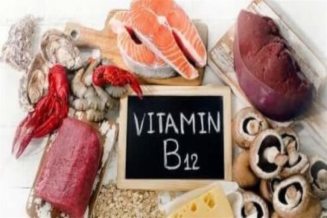 """علماء: فيتامين В12 يساهم في خفض شدة وتطور مرض """"كوفيد-19"""""""
