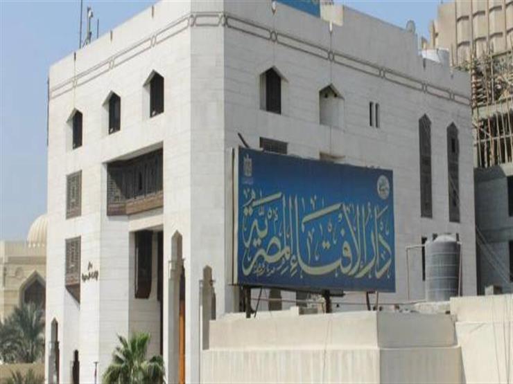 دار الإفتاء توضح حكم دفع زكاة المال على أجزاء خلال العام