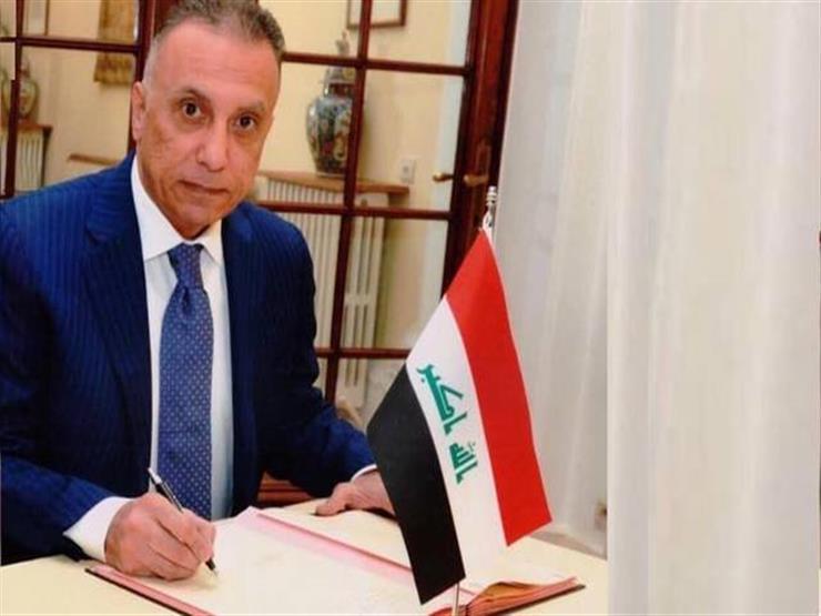 رجل مخابرات متهم بالمساعدة في قتل سليماني.. من هو رئيس الوزراء المكلف في العراق؟