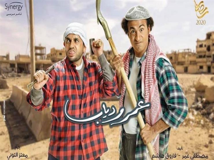 """في الحلقه 28 من """"عمر ودياب"""": """"علي ربيع يكشف علاقة الحب التي تجمع خاله ووالدة دياب"""""""