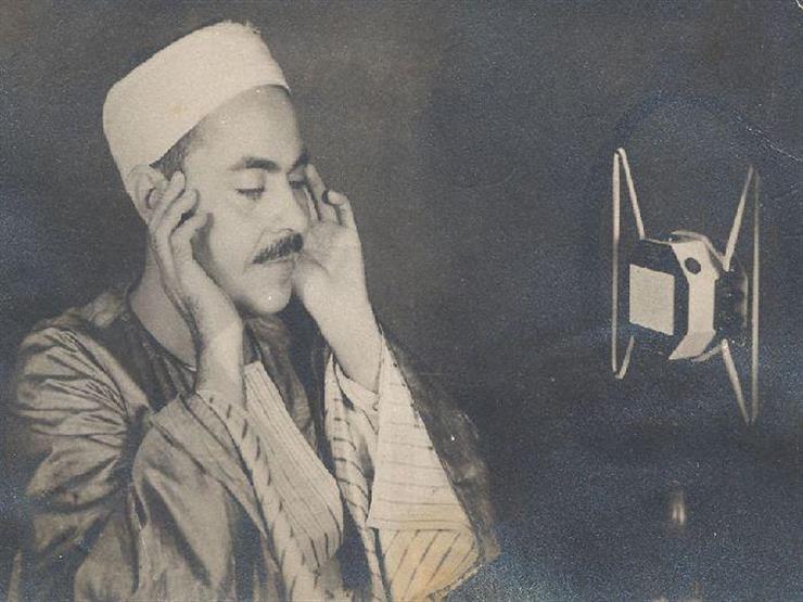 """في ذكرى وفاة الشيخ محمد رفعت.. أبرز 13 محطة في حياة """"قيثارة السماء"""""""