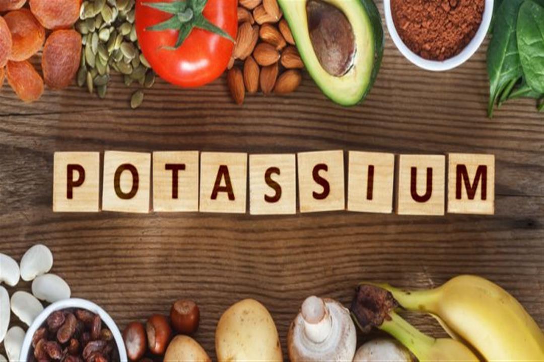 فوائد البوتاسيوم للجسم متعددة.. إليك مصادره الطبيعية
