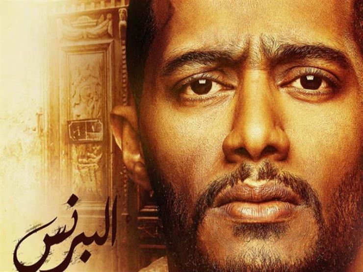 """""""البرنس"""" يواصل تصدره في استفتاء """"مصراوي"""""""