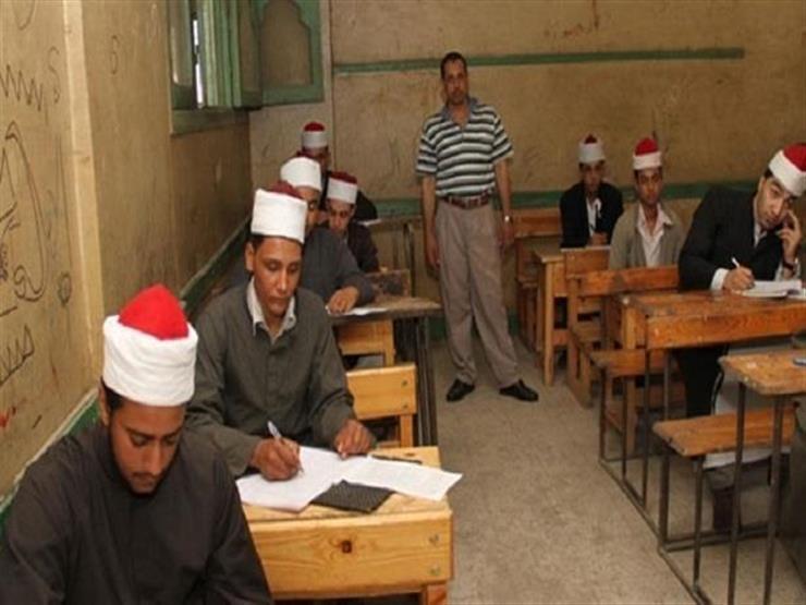 الأزهر يقرر تأجيل امتحانات الشهادة الثانوية لـ21 يونيو