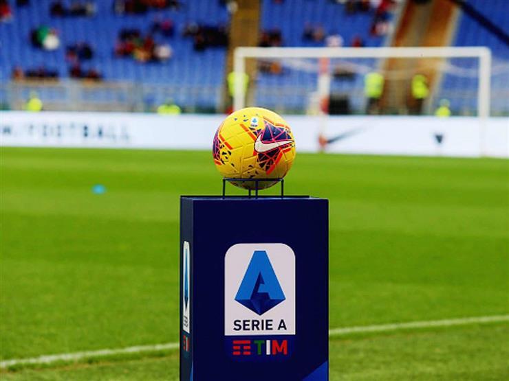 رسميا.. تحديد 20 أغسطس موعدا للانتهاء من موسم الكرة الإيطالية