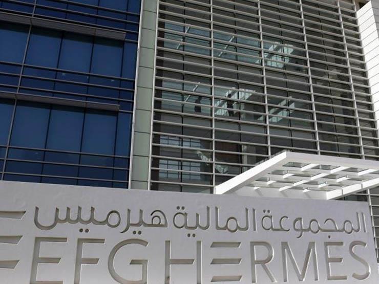 """تحالف هيرميس وجي بي أوتو يستحوذ على 75% من """"طوكيو مارين مصر فاملي تكافل"""""""