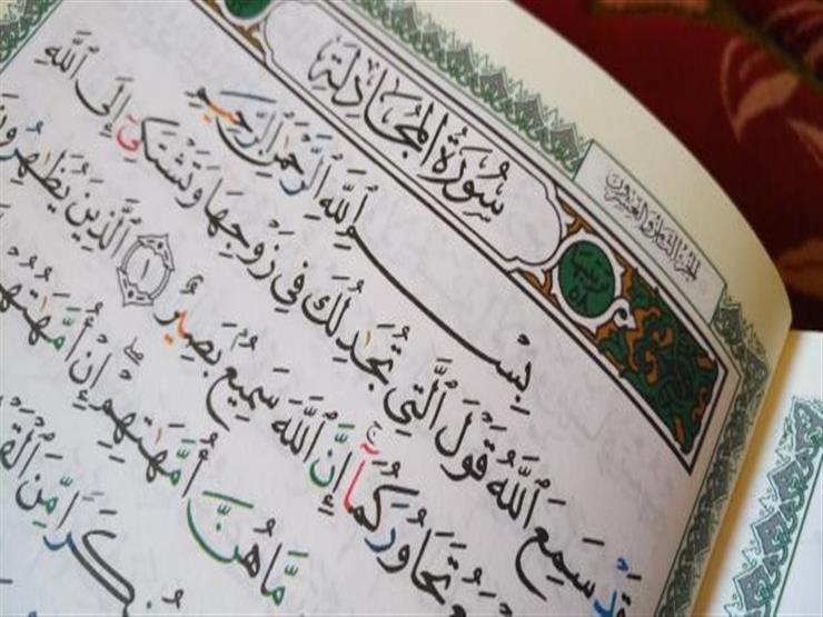 أول صحابي مُظَاهِرًا في الإسلام