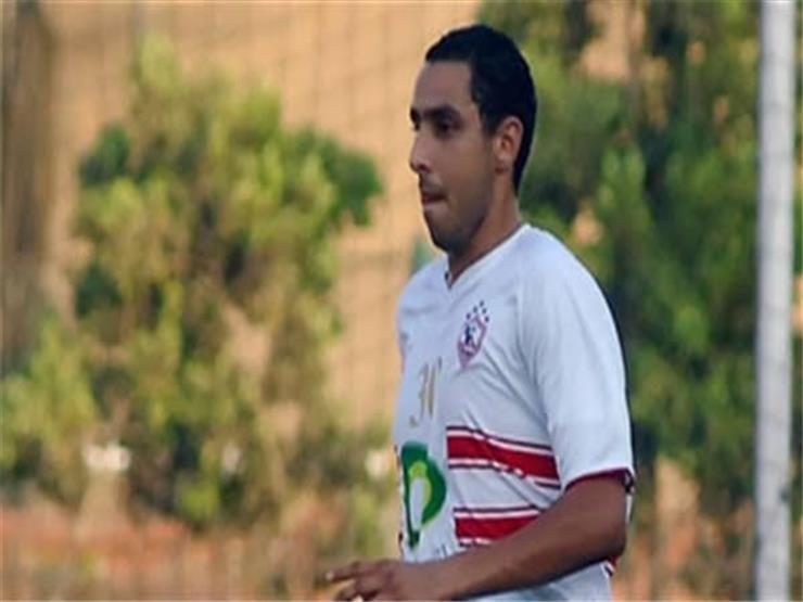 علاء كمال لمصراوي: كنت بديلاً لحازم إمام.. ورحلت عن الزمالك بسبب الديون