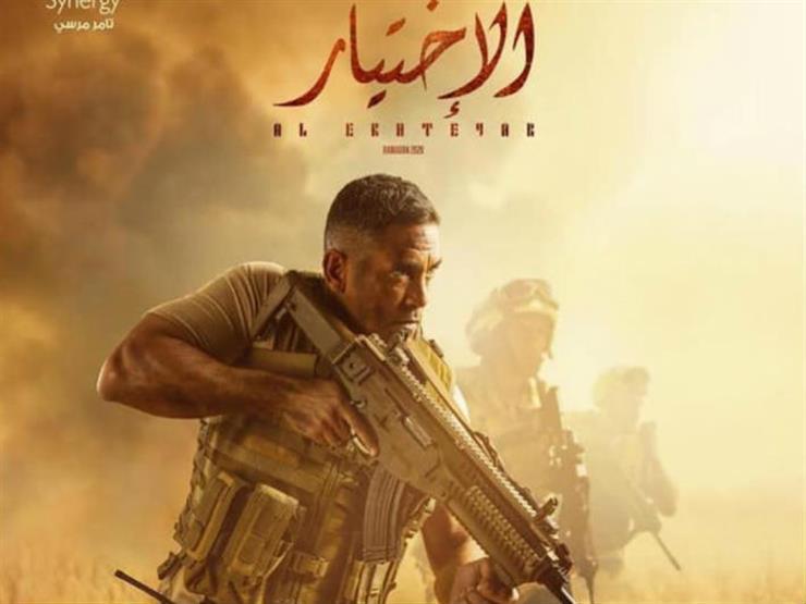 """محمد يوسف: تلقيت تهديدات بسبب دور الإرهابي في مسلسل """"الاختيار"""""""