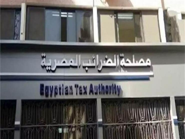 الرقابة الإدارية تقبض على مدير مكتب محاسبة لعرضه رشوة على أحد قيادات الضرائب