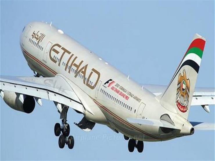 """""""الاتحاد للطيران"""" الإماراتية تستأنف الرحلات المنتظمة من أول يوليو"""