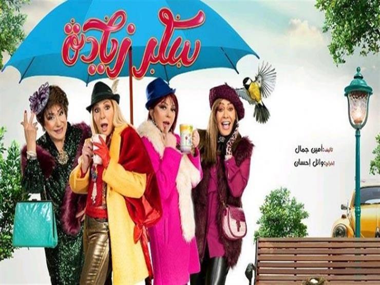"""الحلقة 13 من """"سكر زيادة"""".. """"كريمة"""" تخدع صديقاتها.. وشقيقها عبد الباسط حمودة يفاجئها"""