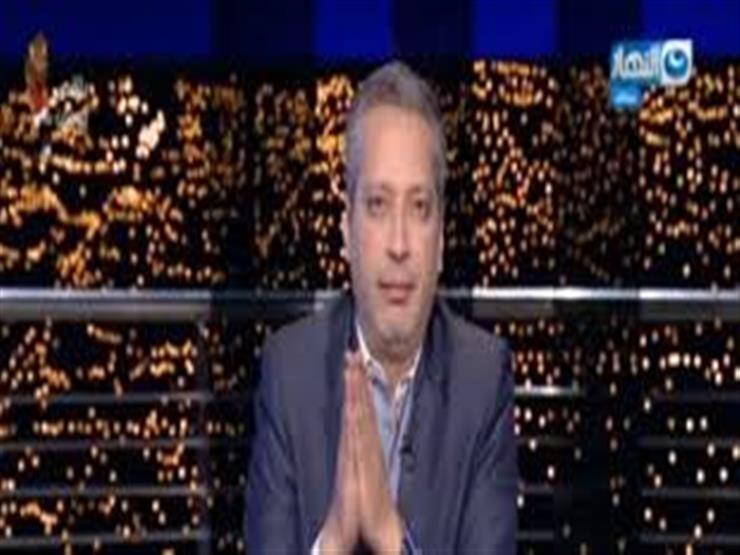 """بعد إيقاف برنامجه.. تامر أمين يعتذر لأهل الصعيد: """"حقكم على ..."""