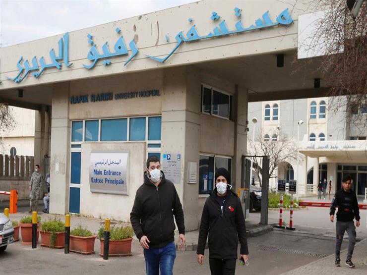لبنان يسجل 3369 إصابة جديدة بفيروس كورونا