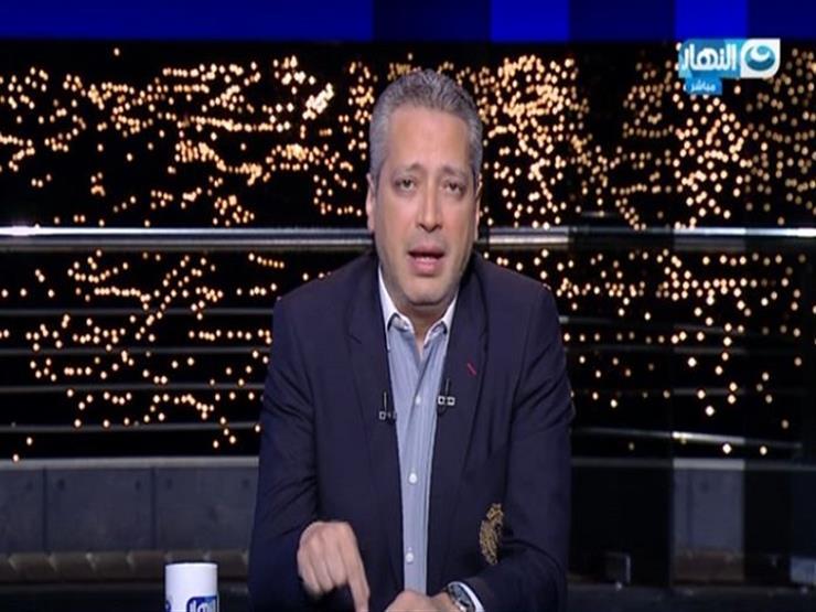 تامر أمين يطلب تعويض 10 ملايين جنيه من عبدالناصر زيدان أمام الاقتصادية