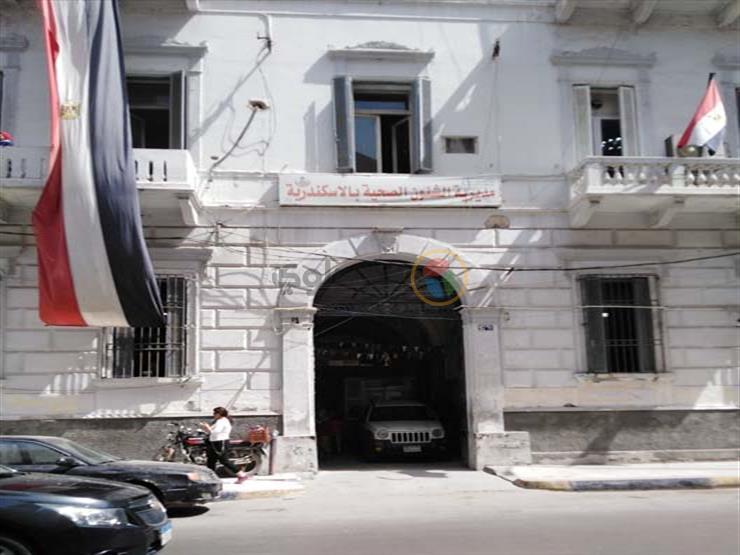 غلق 19 منشأة طبية تعمل دون ترخيص في الإسكندرية