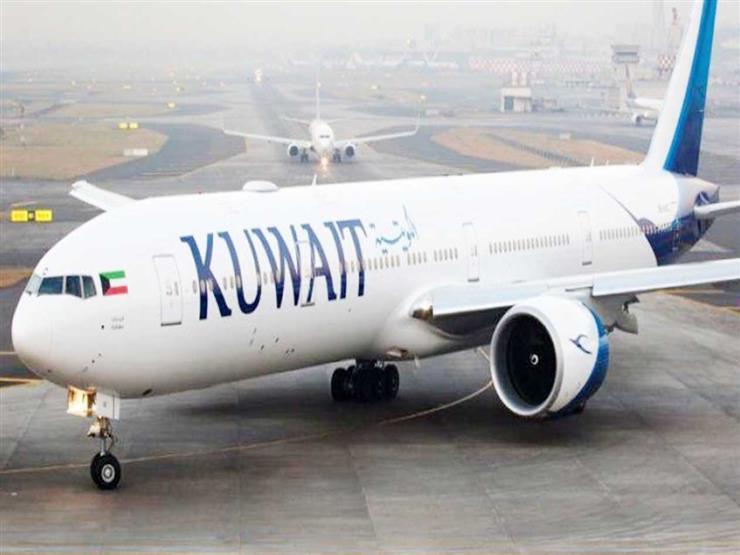 الطيران المدني الكويتية: إعادة تشغيل الرحلات بالمطار إلى 20 دولة من بينها مصر