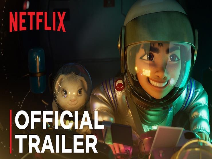 """""""نتفليكس"""" تطرح الإعلان التشويقي لفيلم الرسوم المتحركة """"فوق القمر"""""""